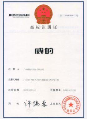 NO.13630565