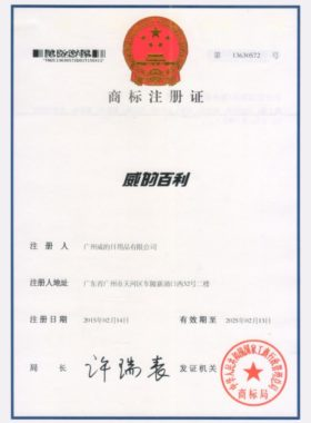NO.13630572