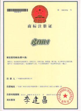 NO.5001956